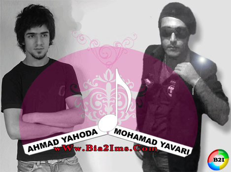 Image Result For Iranian Music Persian Music Bia Com